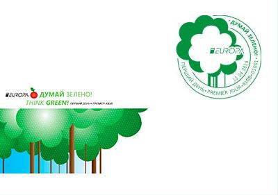 15.04.2016 вводиться в обіг поштова марка за програмою «EUROPA» на тему «Think green!»